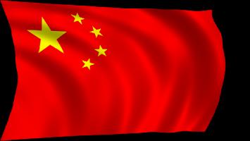 chine_drapeau